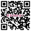 广州睿群LED强光手电筒企业推广外包