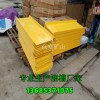 塑料溜槽矿用输送溜槽煤炭溜槽