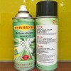 皮带防滑喷剂 输送带止滑油