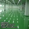 工厂车间环氧树脂防静电自流平地坪