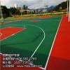 丙烯酸球场地坪 学校操场篮球场地板