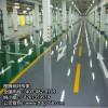 环氧树脂停车场专用地板 停车场地坪漆