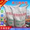 供应美国进口宠物级鸡肉粉,饲料,宠物养殖