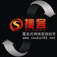 鹤壁推广软件哪个好?搜客组合营销软件说网络推广收录才有效!