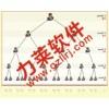 力莱直销软件公司,最新的广州直销软件开发公司
