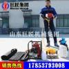 山东巨匠BXZ-1背包钻机厂家直销便携式地质钻机价格便宜
