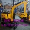 贵州厂家销售小型履带挖掘机 液压挖掘机 农用小型挖掘机
