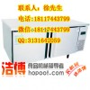 上海网咖设备