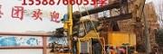 恒旺集团山地钻机生产厂家,重庆四川云南山西新疆专用山地钻机