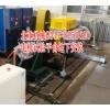 电机试验平台,电机实验平台,电机试验铁地板,划线平台,北重机械