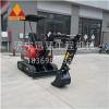 10型挖掘机 小型挖掘机 履带式挖掘机