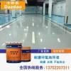 桂林市环氧地坪漆、环氧砂浆自流平地坪漆、环氧防静电地坪漆
