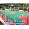 篮球PVC塑胶地胶是塑料的吗  环保塑胶型跑道价格贵吗