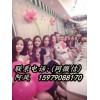 长沙小天鹅酒店招聘800-1500的模特亲自招人亲自带队