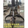 河南供应钢厂抓钢机 工地废钢抓钢机 全新起重机抓斗