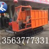 履带运输车小型履带运输车履带运输车自卸式农用