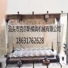 蛭石钢瓦模具 彩石瓦模具 蛭石金属瓦模具 经典瓦模具工厂直销