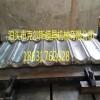 工厂直销:彩石金属瓦模具 彩石钢瓦模具 蛭石金属瓦模具
