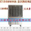 KT-1B-H6移动冷风机 工业厂房降温水冷空调