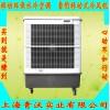 MFC12000雷豹移动式冷风机岗位移动降温设备