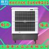 雷豹移动冷风机MFC18000节能环保水冷空调扇