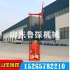 地质勘探设备 鲁探QZ-1A型轻便岩心取样钻机 勘察钻探机