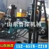 畅销鲁探KY-300金属矿山全液压探矿钻机