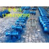 升降方便的高效灰砖提升机热卖价 全国销量品牌 专业提供