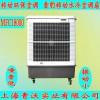 雷豹移动冷风机 蒸发式制冷风扇环保水冷空调