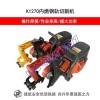 吉林钢轨切轨机K1260厂商_钢轨切轨机行业领先