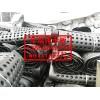 供应四川地下室车库排水板——绿色环保