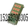 优质特价BXM(D)53系列防爆照明(动力)配电箱