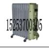 BYR51-口YR系列防爆电热油汀正品保障