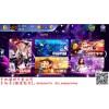 陕西渭南街机电玩城H5网页版拥有成熟的多级分润系统更好推广