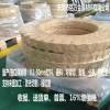 广东东莞热销宝钢50CrVA弹簧钢板 发蓝弹簧钢带
