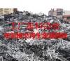 深圳沙井工厂废品废料回收