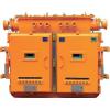 KBZ-200、400、500、630Z隔爆型真空馈电组合开关