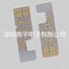 德平供应纯度99.5%陶瓷金属化薄膜电路