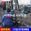 现货直销KY-150金属矿山全液压探矿钻探机坑道钻机搬运方便