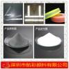 优质玻璃微珠粉末涂料高折射油漆涂料反光材料反光粉