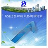 GSHZ – 1200回转式污水处理机械格栅 清污机 环保拦渣拦污捞渣机