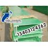 玻璃钢电缆防火槽盒 国标绿色光缆槽盒购买 鑫博厂家