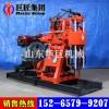 厂家直供XY-1液压取芯钻机 岩心钻机 操作方便