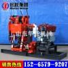 厂家直供XY-150液压勘探钻机 岩心钻机 随时发货