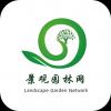 第十届北京新风系统展览会