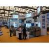 2019上海食品机械展览会
