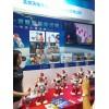 2019北京教育装备展会