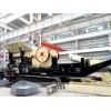 时产300吨的大理石移动碎石机多少钱一台ZLL73