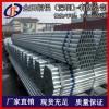 10x8.4mm铝管质量优 6063薄壁铝管,优质铝方管批发