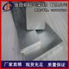 7075航空铝排/工业铝排 铝材厂家 广东5056铝扁排材